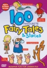 Image for 100 Favourite Fairy Tales and Stories