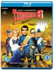 Image for Thunderbird 6 - The Movie