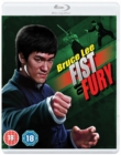 Image for Fist of Fury