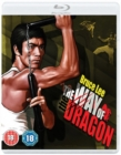 Image for The Way of the Dragon