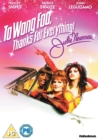 Image for To Wong Foo, Thanks for Everything! Julie Newmar