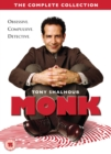 Image for Monk: Complete Series