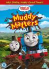 Image for Thomas & Friends: Muddy Waters