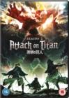 Image for Attack On Titan: Season 2