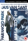 Image for Gus Van Sant Double Pack