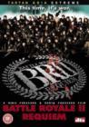 Image for Battle Royale 2 - Requiem