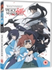 Image for Peace Maker Kurogane: Complete Collection