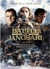 Image for Battle of Jangsari