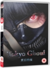 Image for Tokyo Ghoul
