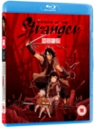 Image for Sword of the Stranger
