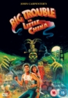 Image for Big Trouble in Little China