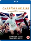 Image for Chariots of Fire