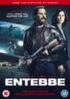 Image for Entebbe