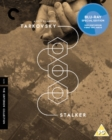 Image for Stalker - The Criterion Collection