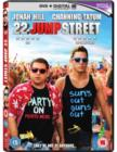 Image for 22 Jump Street