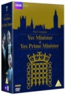 Image for The Complete Yes Minister & Yes, Prime Minister