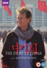Image for The Story of China With Michael Wood