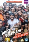 Image for David Beckham: For the Love of the Game