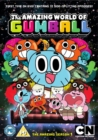 Image for The Amazing World of Gumball: Season 1 - Volume 1