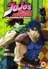 Image for JoJo's Bizarre Adventure: The Complete First Season