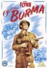 Image for Objective Burma