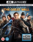 Image for The Great Wall