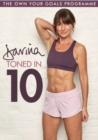 Image for Davina: Toned in 10