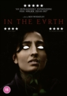 Image for In the Earth