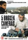 Image for 5 Broken Cameras
