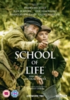 Image for School of Life