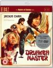 Image for Drunken Master - The Masters of Cinema Series