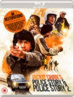 Image for Police Story/Police Story 2