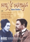 Image for Uncle Vanya