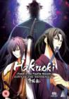 Image for Hakuoki: Series 3 Collection