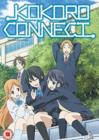 Image for Kokoro Connect: Series Collection