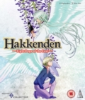 Image for Hakkenden - Eight Dogs of the East: Season 2