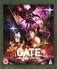 Image for Gate: Complete Series