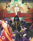 Image for Asura Cryin': Complete Collection