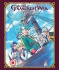 Image for Record of Grancrest War: Volume II