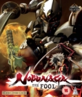 Image for Nobunaga the Fool: Complete Collection