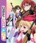 Image for Chidori RSC: Complete Collection