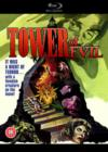 Image for Tower of Evil