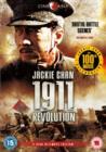 Image for 1911 Revolution