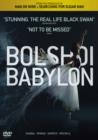 Image for Bolshoi Babylon