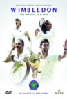 Image for Wimbledon: 2018 Official Film