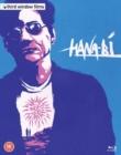 Image for Hana-Bi