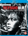 Image for Tetsuo - The Iron Man/Tetsuo 2 - Bodyhammer