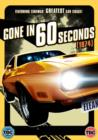 Image for Gone in 60 Seconds