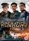 Image for Operation Chromite