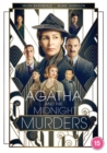 Image for Agatha and the Midnight Murders